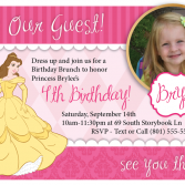 printable belle princess birthday custom invitation with photo
